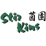 Stir King Chinese Cuisine Logo