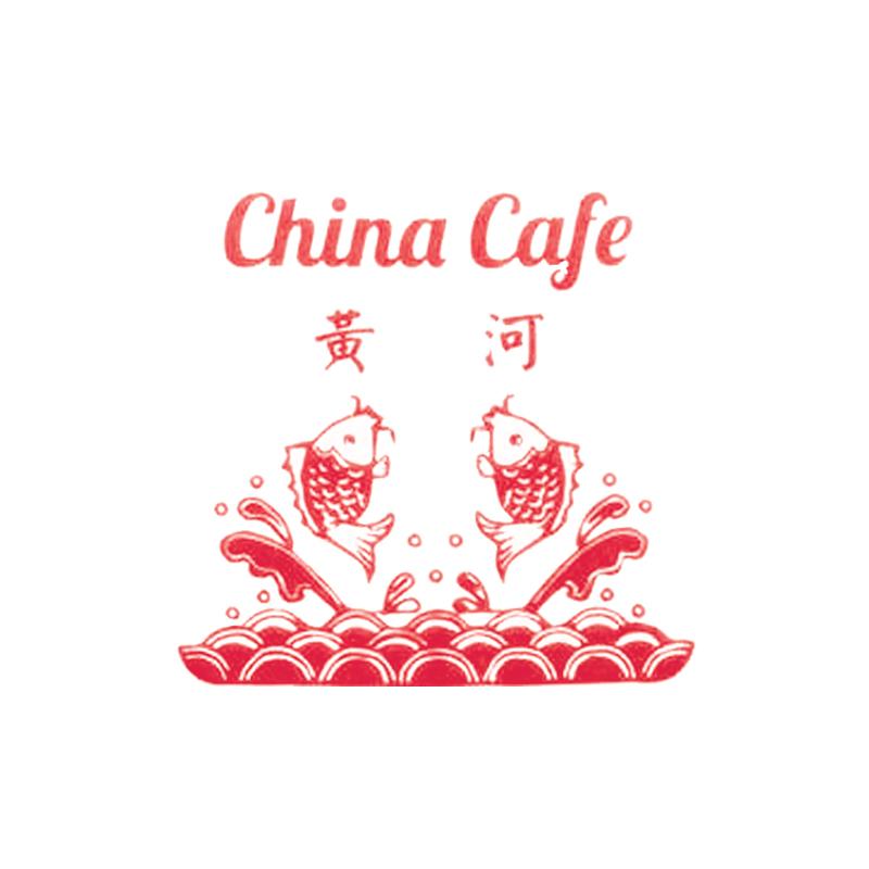 China Cafe-logo