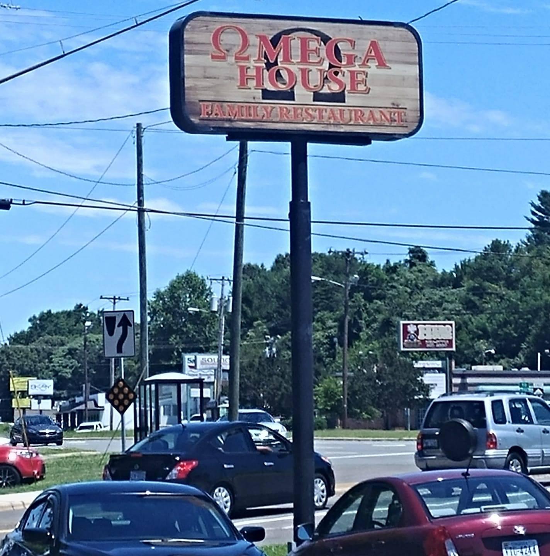 Omega House Family Restaurant-logo