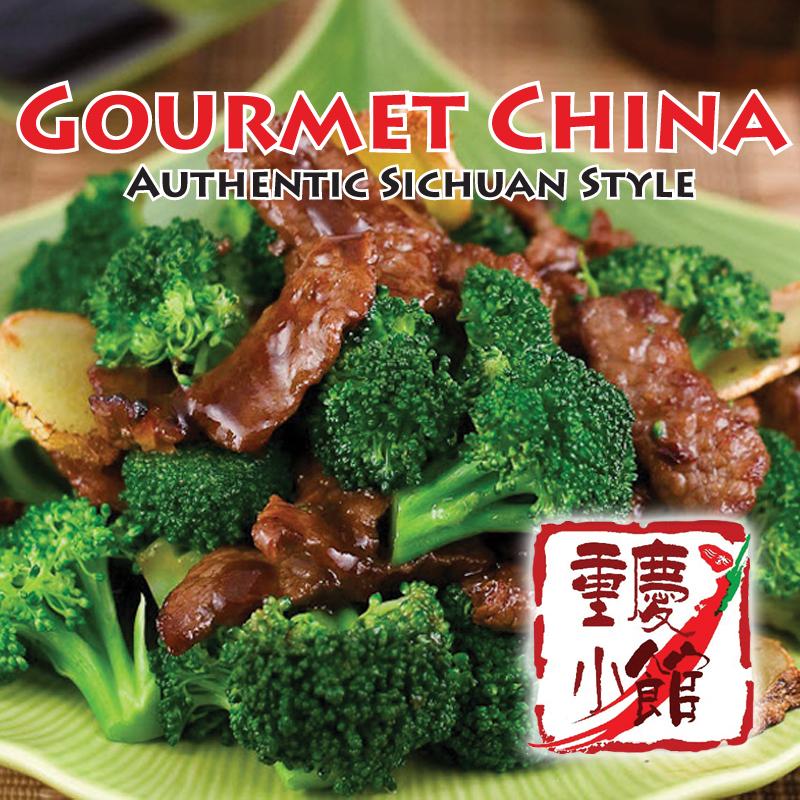 Gourmet China-logo